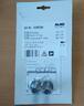 Фрикционы (накладки) для замкового устройства-стабилизатора AKS 1300