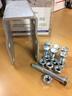 Регулятор высоты замкового устройства на дышло 60 мм