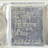 Замковое устройство AK 7 V Ausf. D (#50)