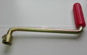 Рукоятка (ручка) лебедки 500 в сборе