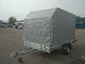 МЗСА 817718.012 с аэродинамическим тентом 200 см