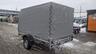 МЗСА 817718.012 с аэродинамическим тентом 180 см