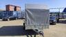 МЗСА 831134.111 с аэродинамическим тентом 200 см
