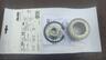 Подшипник компактный водозащищенный 72х39х37 WD с гайкой и стопорным кольцом арт. 1224804