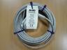 Трос для лебедки 10 м d=5 мм для AL-KO 450 / Basic 500 / Plus 501