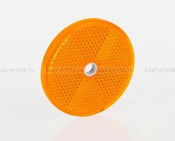 Отражатель оранжевый d=60 мм с центр. отверстием DOB-033 Z