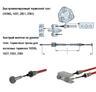 Тормозной трос для прицепа быстросъемный арт. 247287 S=1516 H=1320