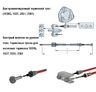Тормозной трос для прицепа быстросъемный арт. 247288 S=1626 H=1430